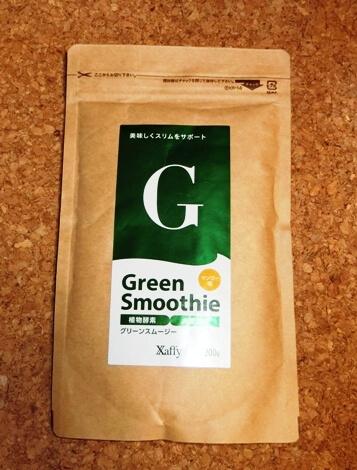 xaffy(ザフィ) ダイエット酵素スムージー マンゴーフレーバー グリーンを飲んでみた。