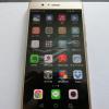 Huawei P9 liteを2週間使ってみた感想【レビュー】